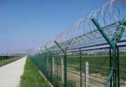 Kẽm gai hàng rào